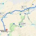 3.九重夢大吊橋-2019年5月大分