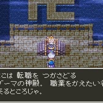 オナ筋トレ〜ジョブチェンジ開始〜