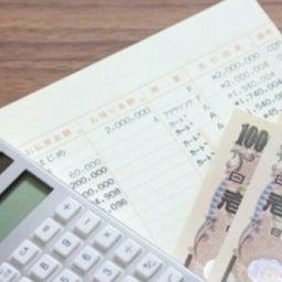 画像 3万円かけた資格試験の結果がでました の記事より 1つ目