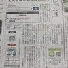 なぜ大雨警報レベル4  中国新聞よりの画像