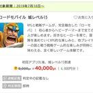 簡単♪今だけ2800円貰える!の記事より