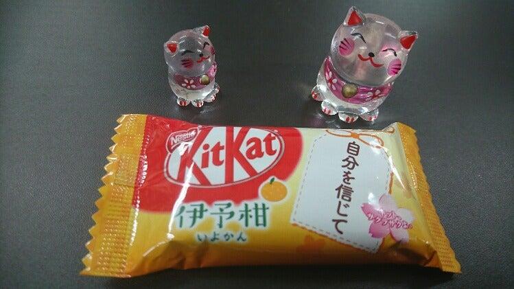 5 điều ngạc nhiên về nước Nhật-kitkat-2