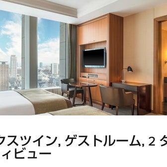 セントレジス大阪☆