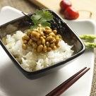 安い!美味しい!体にいい!大豆製品で健康習慣!!の記事より