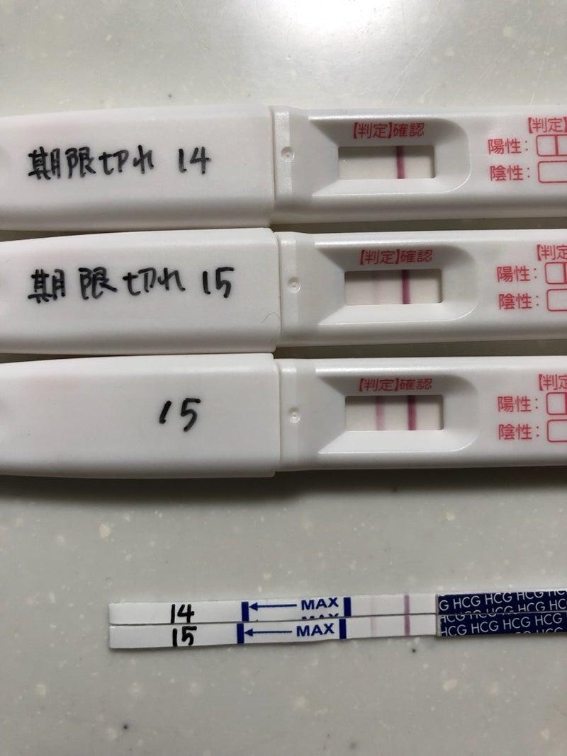 薬 ドクターズ 検査 チョイス 妊娠