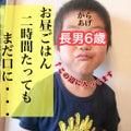 四国初!徳島初!とにかく明るい性教育【パンツの教室】シニアインストラクター