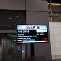 NH816 KUL→NRT C 機内食編