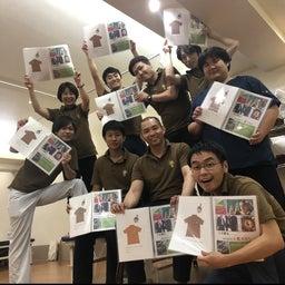 画像 姿勢ADL研修会 第5回関西研修会 〜この夏もKNERCで炙り出し〜 の記事より 8つ目