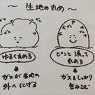 【品川区パン教室】お店以上の天然酵母パンが焼ける!8日間の無料メール講座始めました!の記事より