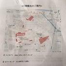 サロン駐車場 「舗装工事」延期のお知らせ。の記事より