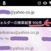 『妄想…www(。・`∀´・。)♡毒出しの方法』の画像