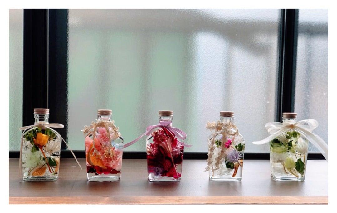ハーバリウム作りでした! & 8/28(水)「花育」のお知らせ!