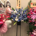 MANA-HOLIC お花