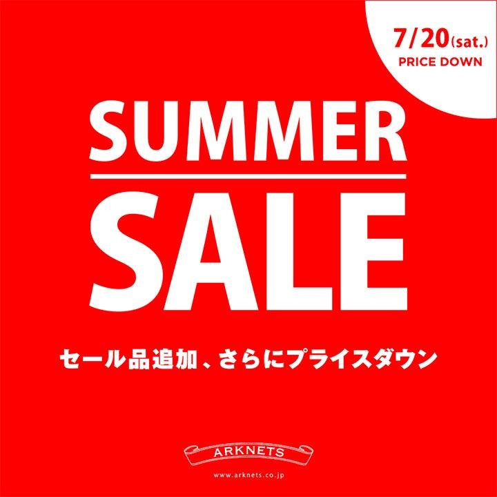 sale-down