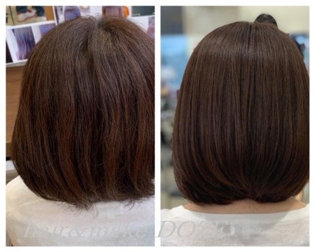 髪質改善プレミアムトリートメント1回目と2回目。