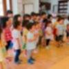 幼児教育・保育無償化が始まりますの画像