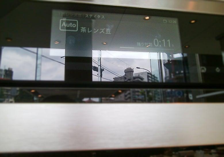 レンズ豆調理