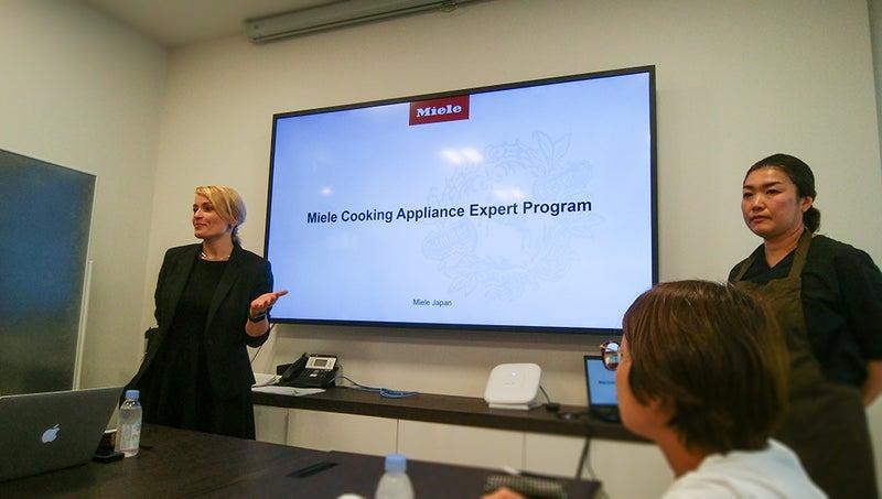 Miele Cooking Appliance Expert Program
