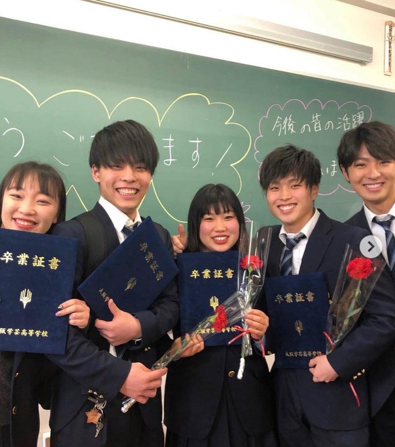 ジャニーズ 大阪学芸高校