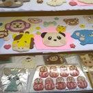 お菓子の城⑤ クッキー作り♡の記事より