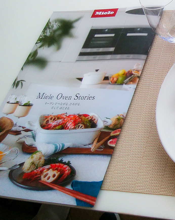 Miele Oven Stories