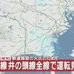 京都アニメーション事件は、テロである!