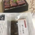 貴重な国産を使った〝京都のおいしいもん〟
