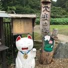 穴虫の郷(あなむしのさと)~ハスのきれいな公園のこと の記事より