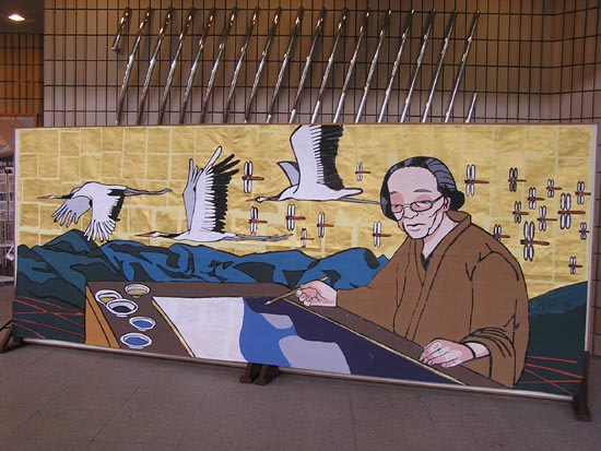 岩橋英遠展を見る・・・ | エノハの絵の葉