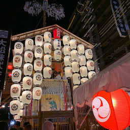 画像 祇園祭 の記事より 1つ目