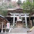 京都のお土産  由岐神社の御朱印