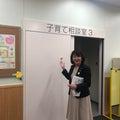 健康支援センターが開設しました。