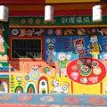 台湾 台中 彩虹眷村・宮原眼科☆レインボーヴィレッジ