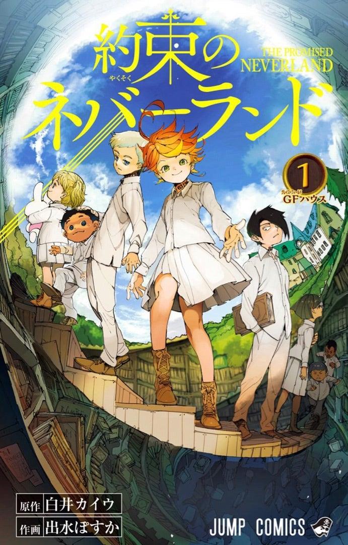 Resultado de imagen para manga yakusoku no neverland