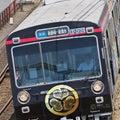 葵の御紋・静岡鉄道