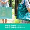 韓国DAISO、今度はボタニカル特集(*>∀<*)