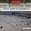 全日本少年少女武道錬成大会 7月14日(日)の画像