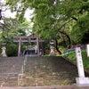 函館〜1泊2日の旅行記♡ 函館八幡宮〜鶴若稲荷神社。の画像
