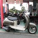 武蔵村山バイク修理・販売のmashaに激安50ccメットインスクーター入荷!の記事より