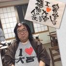奈須さんの投稿を〜の記事より