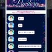 『至極の男 もう一度愛される夜』Pandora 7月19日更新(画像多いです)