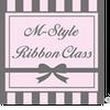 M-Style Ribbon Class レッスンのご案内の画像
