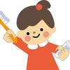 【みき】なぜ歯磨きするの?の画像