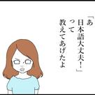 ◎帰国物語~2019夏~⑤◎の記事より