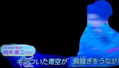 スノーマン 関西弁