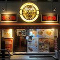 365日カフェの旅♡写真がいっぱい!毎日が東京観光