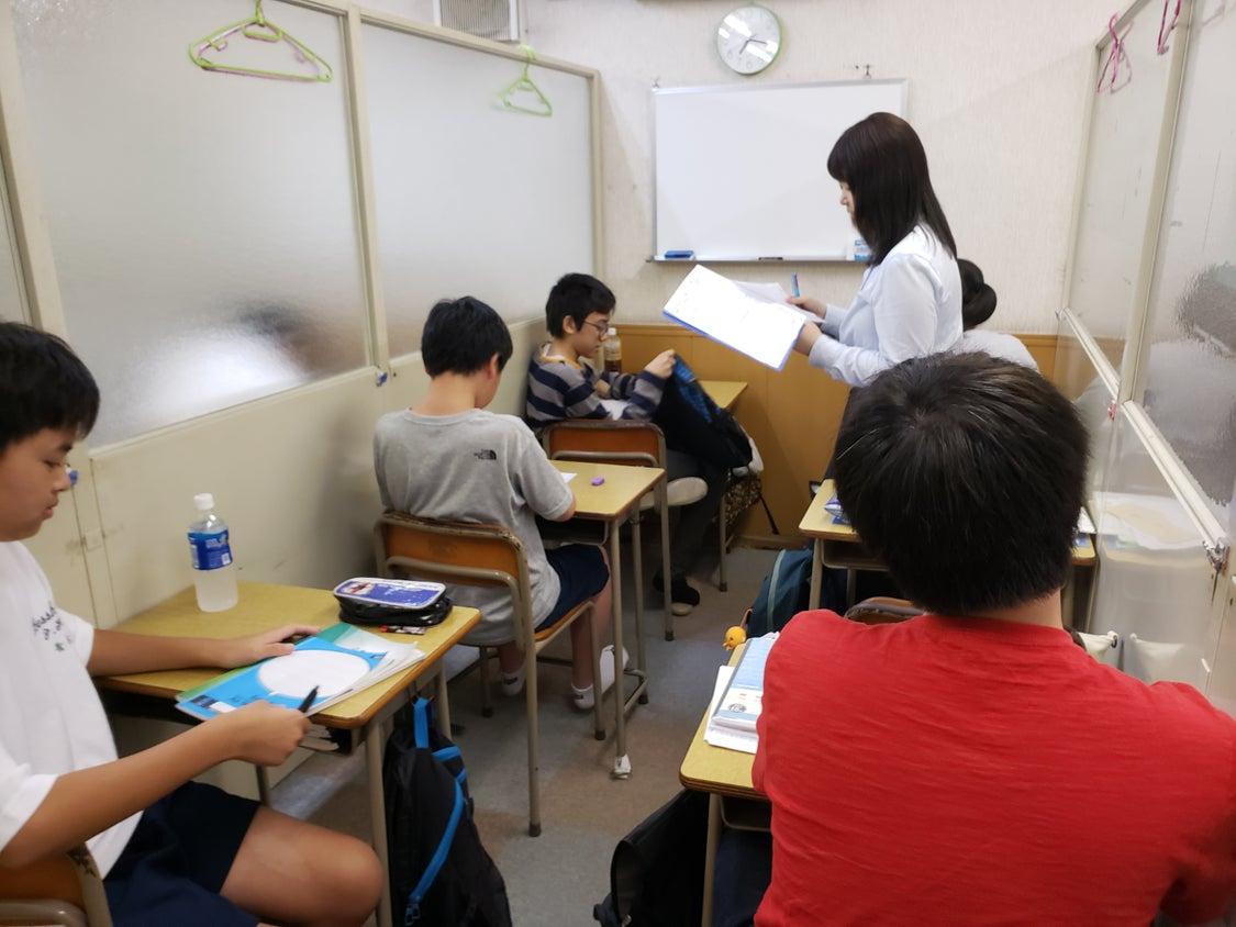 7/24から夏期講習が始まります。「勉強のやり方が分かり自然に学習習慣が身についてしまいますよ」の記事より