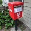 駅&列車の郵便ポスト