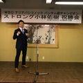六島ボクシングジムのブログ