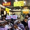 プチプラすぎ!GOTOMALLで「4,900ウォン」均一のお店を発見!!6月弾丸おひとり様ソウル